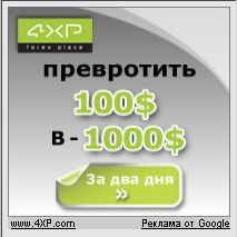 http://foxyfox3.narod.ru/smile/prevrotit.jpg